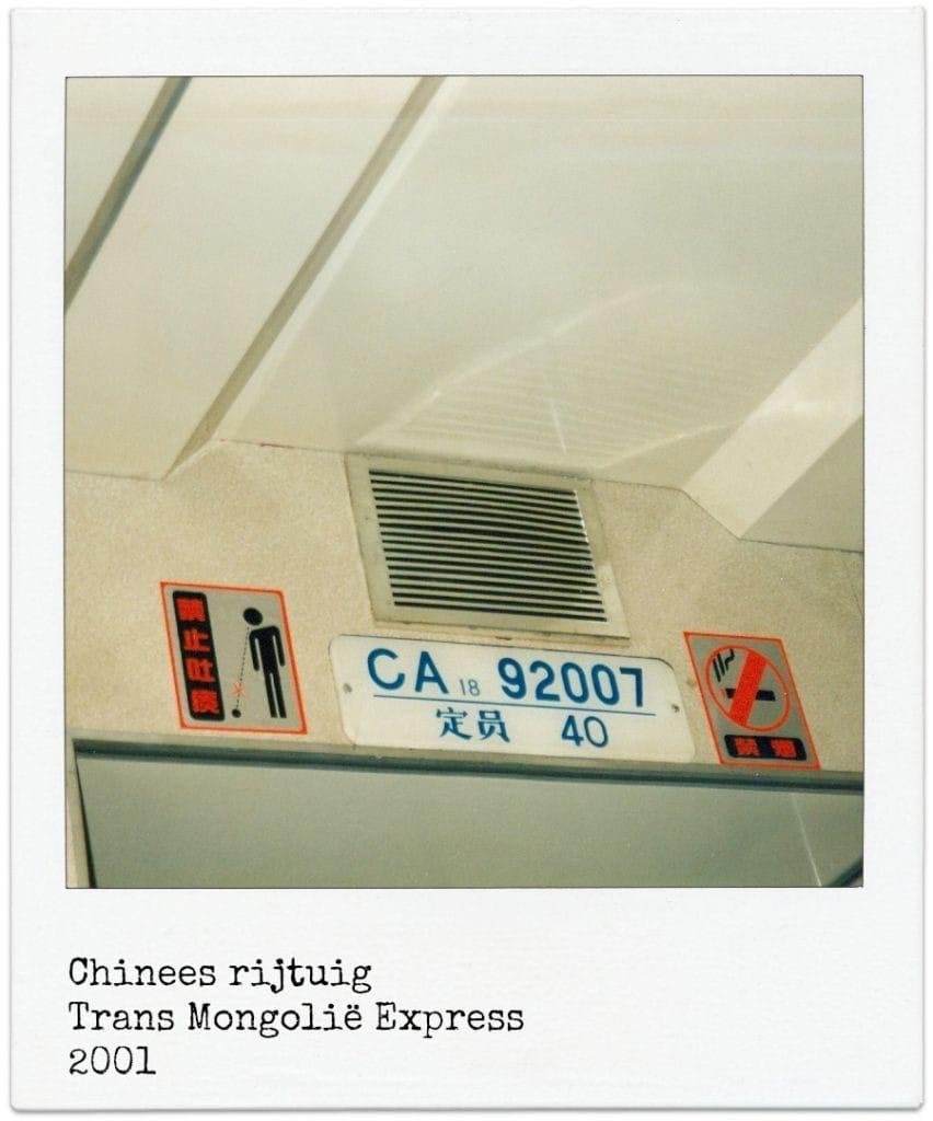 Trans Mongolië Express Chinees rijtuig