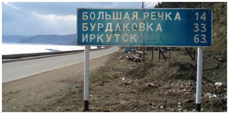 Irkutsk populiarste stop tijdens Trans SiberiëExpress