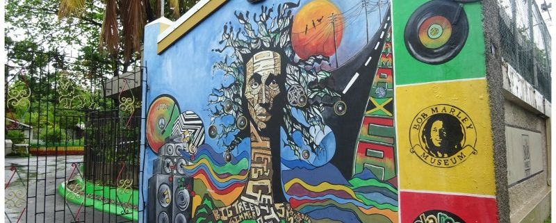 Bob Marley museum | Let's get together and feel alright