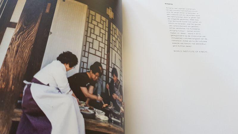 Ae Jin Huys boek