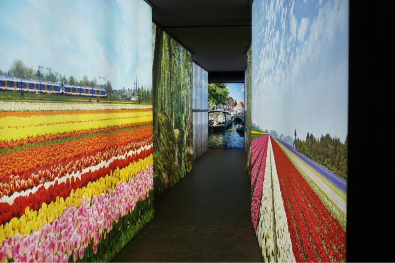Floriworld Aalsmeer