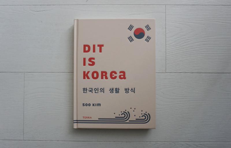 Dit is Korea, het Korea van reisjournalist en insider Soo Kim