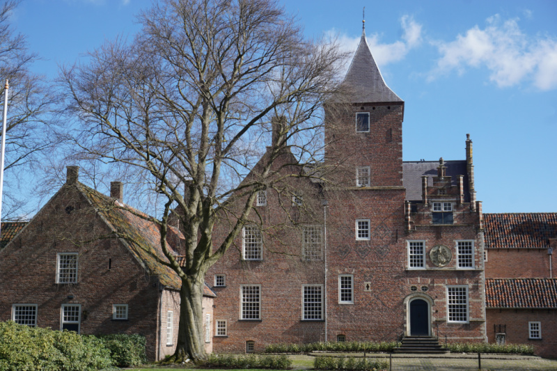 Sint-Catharinadal Blauwe Camer Oosterhout Brabant Nederlamd