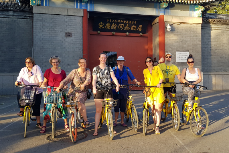 groepsreis China Beijing
