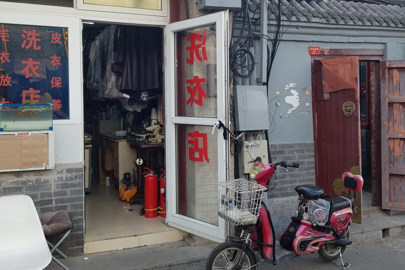 China hutongs Beijing