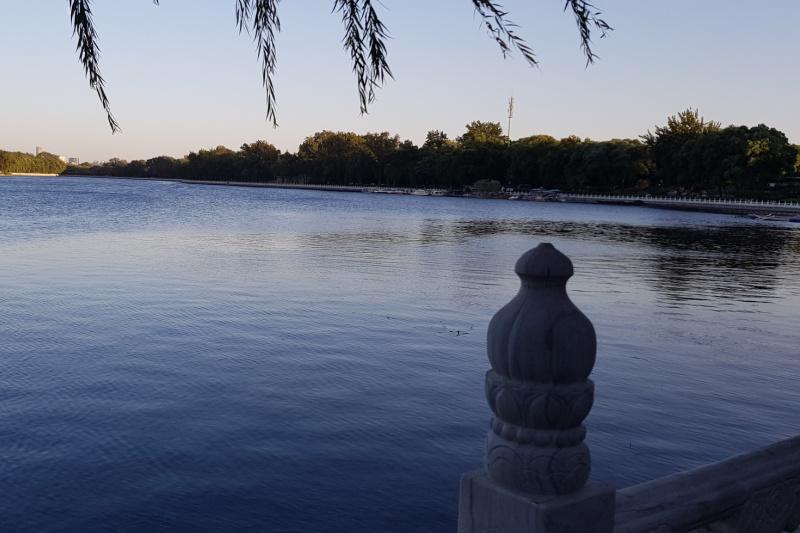 China Houhai Lake