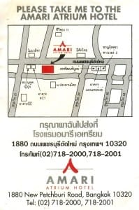 Amari_Atrium_Hotel_Bangkok