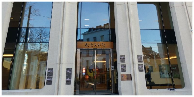 België Brussel koreaans cultureel centrum