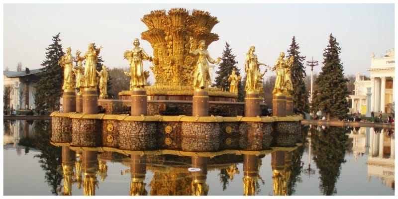 Moskou VDNKh park fontein