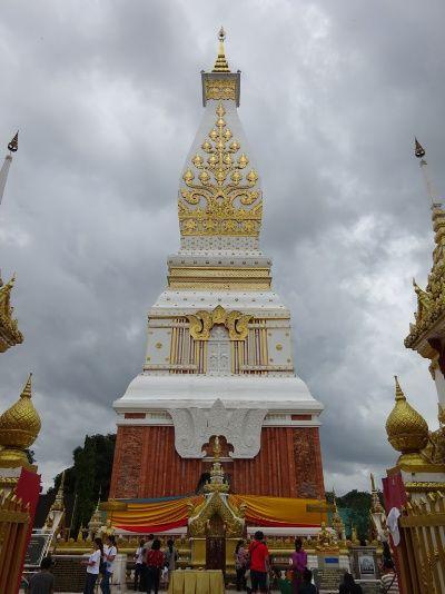 Nakhon Phanom That Phanom stupa Isaan Thailand