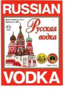 Travel Food Friday   Oeps Wodka Rusland