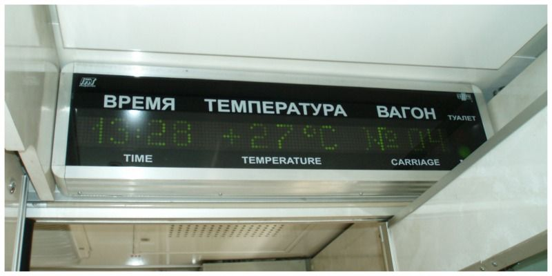 bomaanslag rusland trein