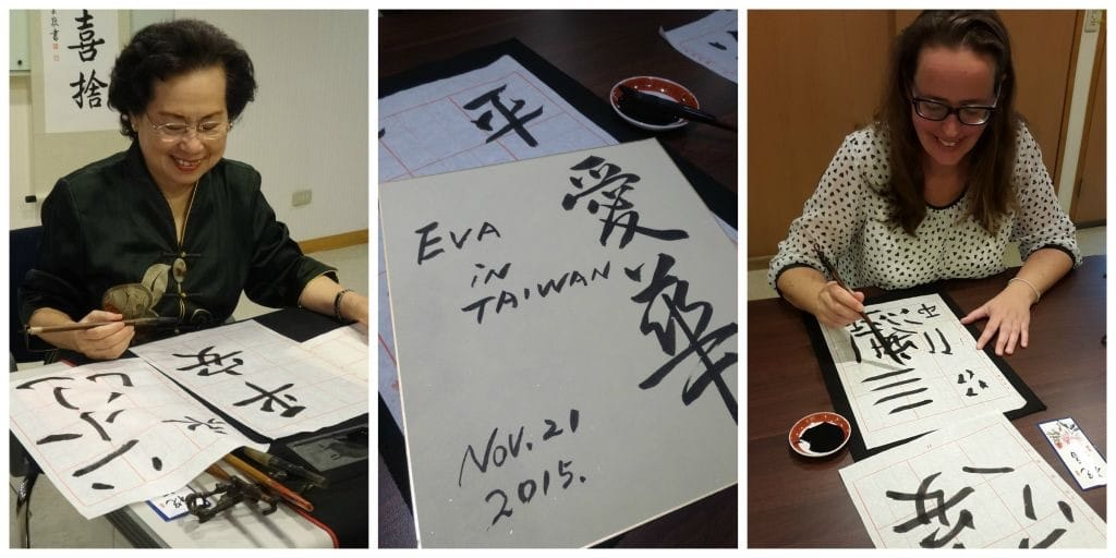 Taiwan calligraferen